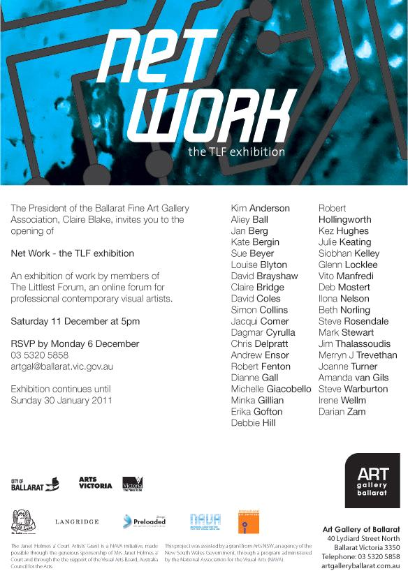 network-exhibition